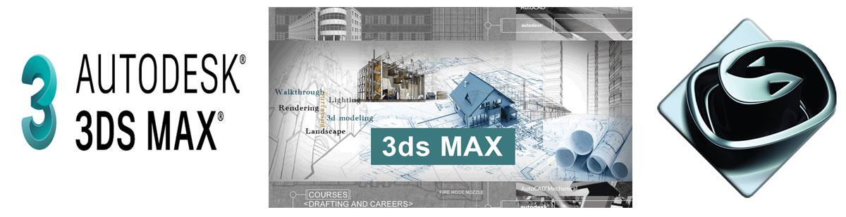 3d-max-kursu